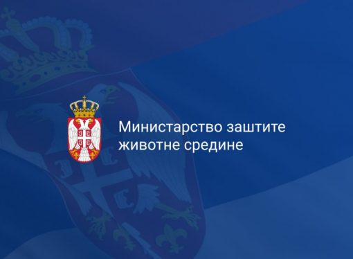 Konferencija o Predlogu programa upravljanja otpadom